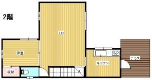 藤塚町藤田邸2