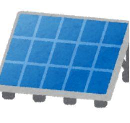 太陽光発電用地