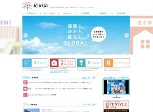 グローバルセンターHP