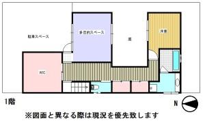 藤塚町藤田邸1