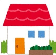 高松市空き家